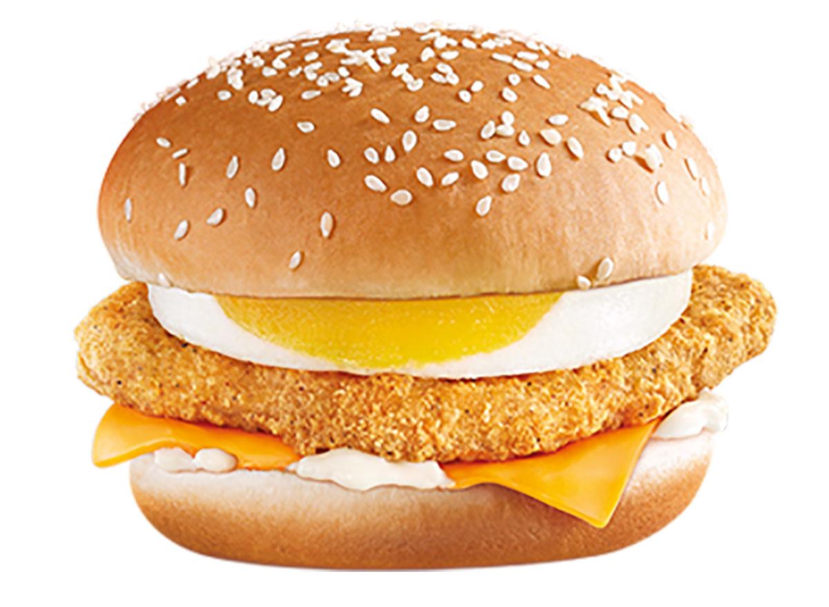 mcdonalds chicken and egg sandwich from hong kong