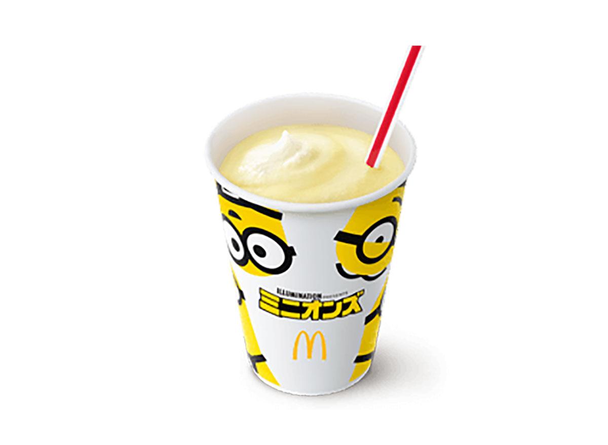 mcdonalds japan banana shake with minions