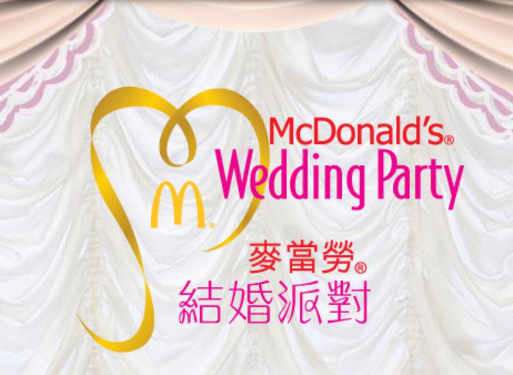 Mcdonalds wedding party