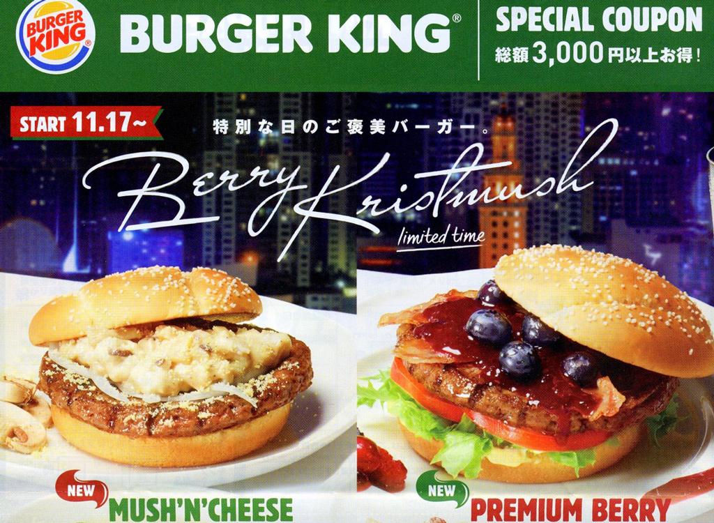 Burger King berry burger and mush n cheese