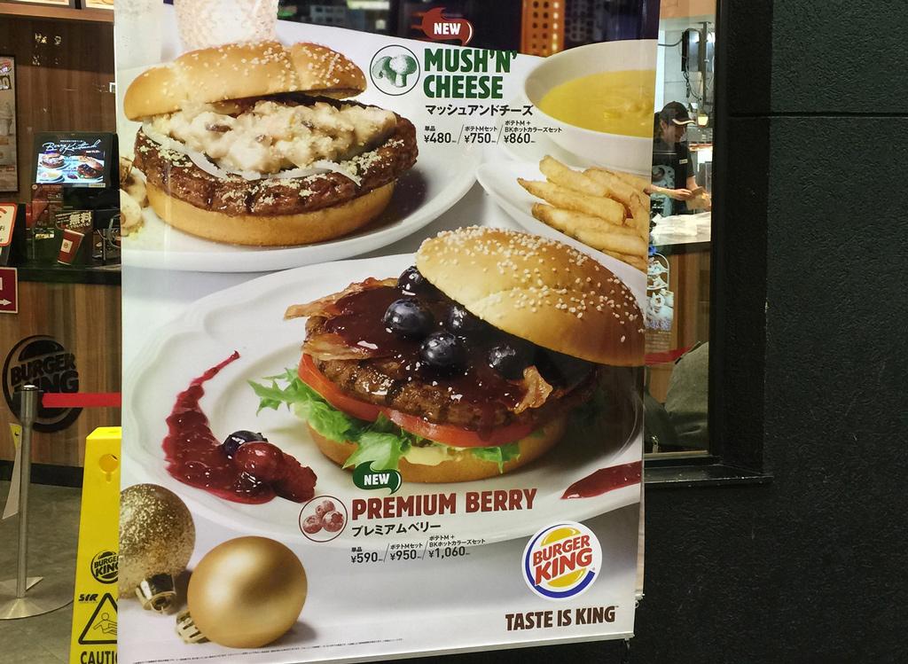 Burger King Mush n cheese