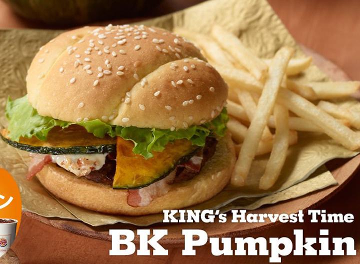 Burger King Pumpkin