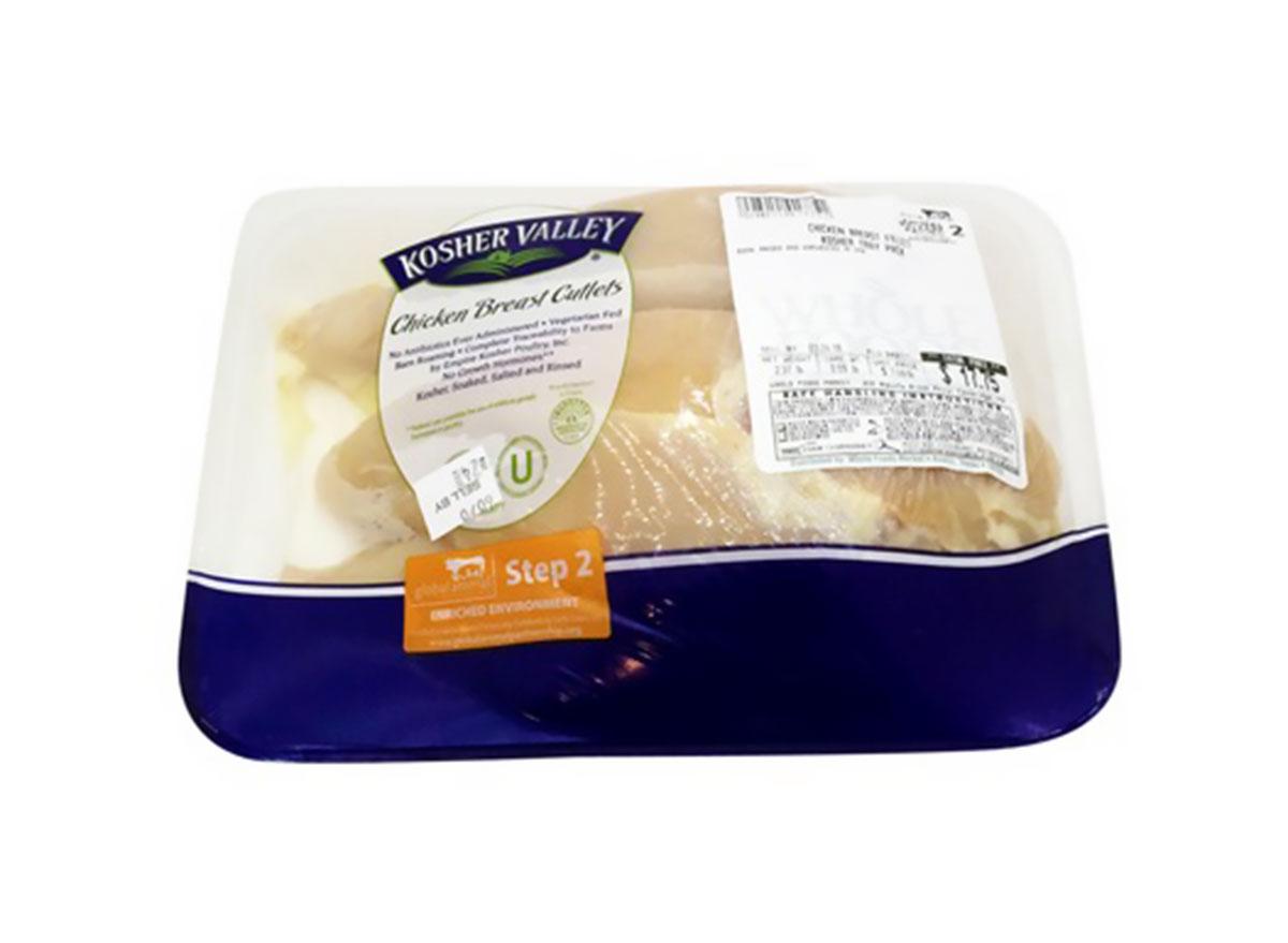 kosher valley chicken cutlets