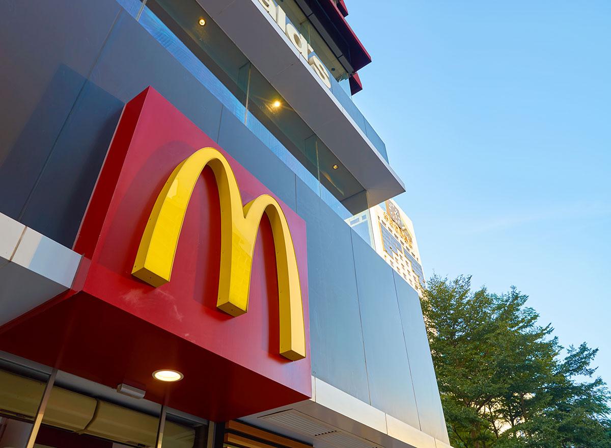 Mcdonald's m logo
