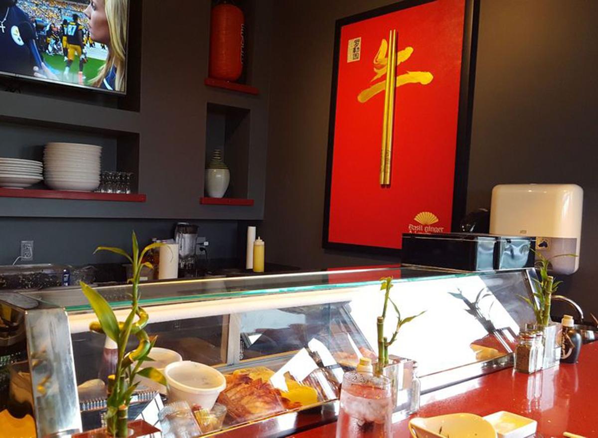 basil ginger restaurant