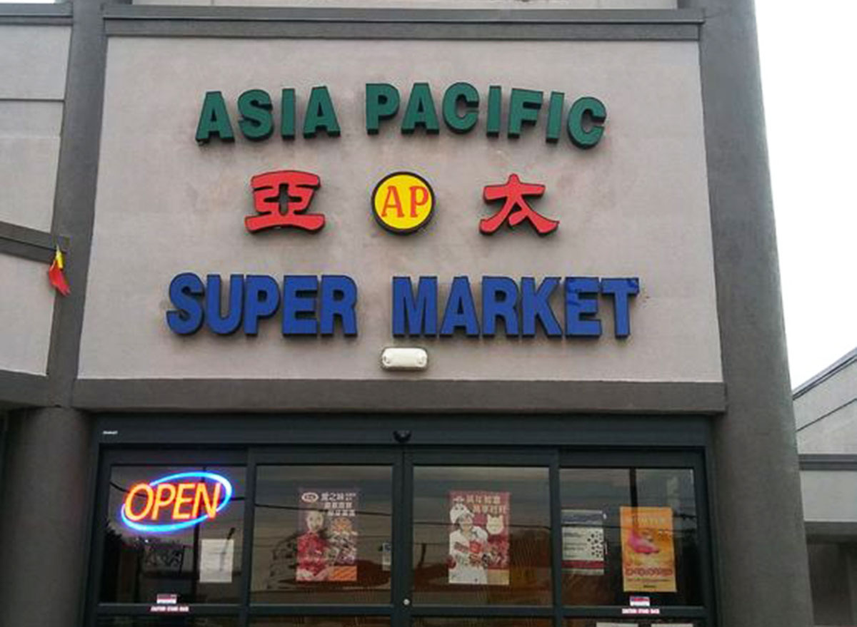 asia pacific super market chinese restaurant