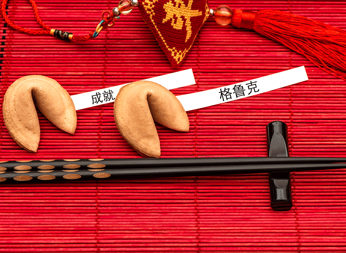 chinese fortune cookies on red mat with chopsticks