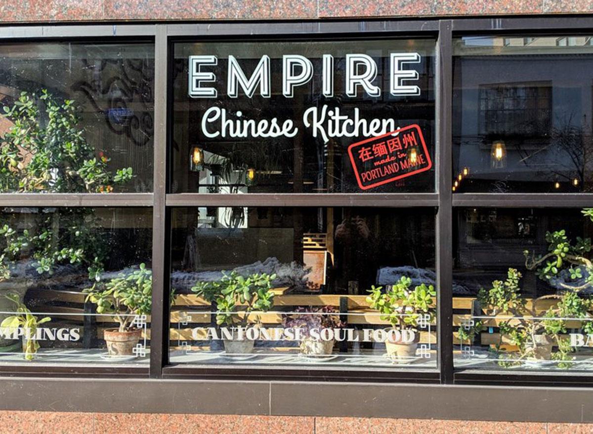 empire chinese kitchen chinese restaurant