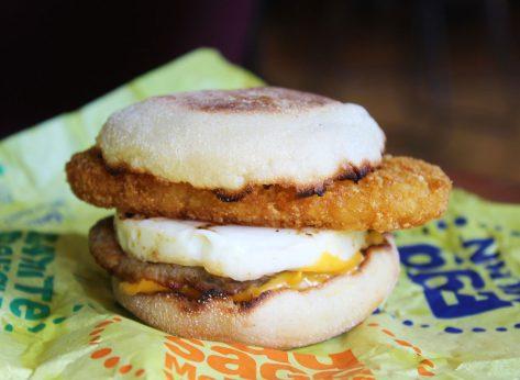 mcdonalds secret menu hashbrown mcmuffin
