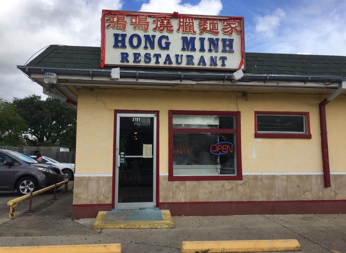 hong minh chinese restaurant