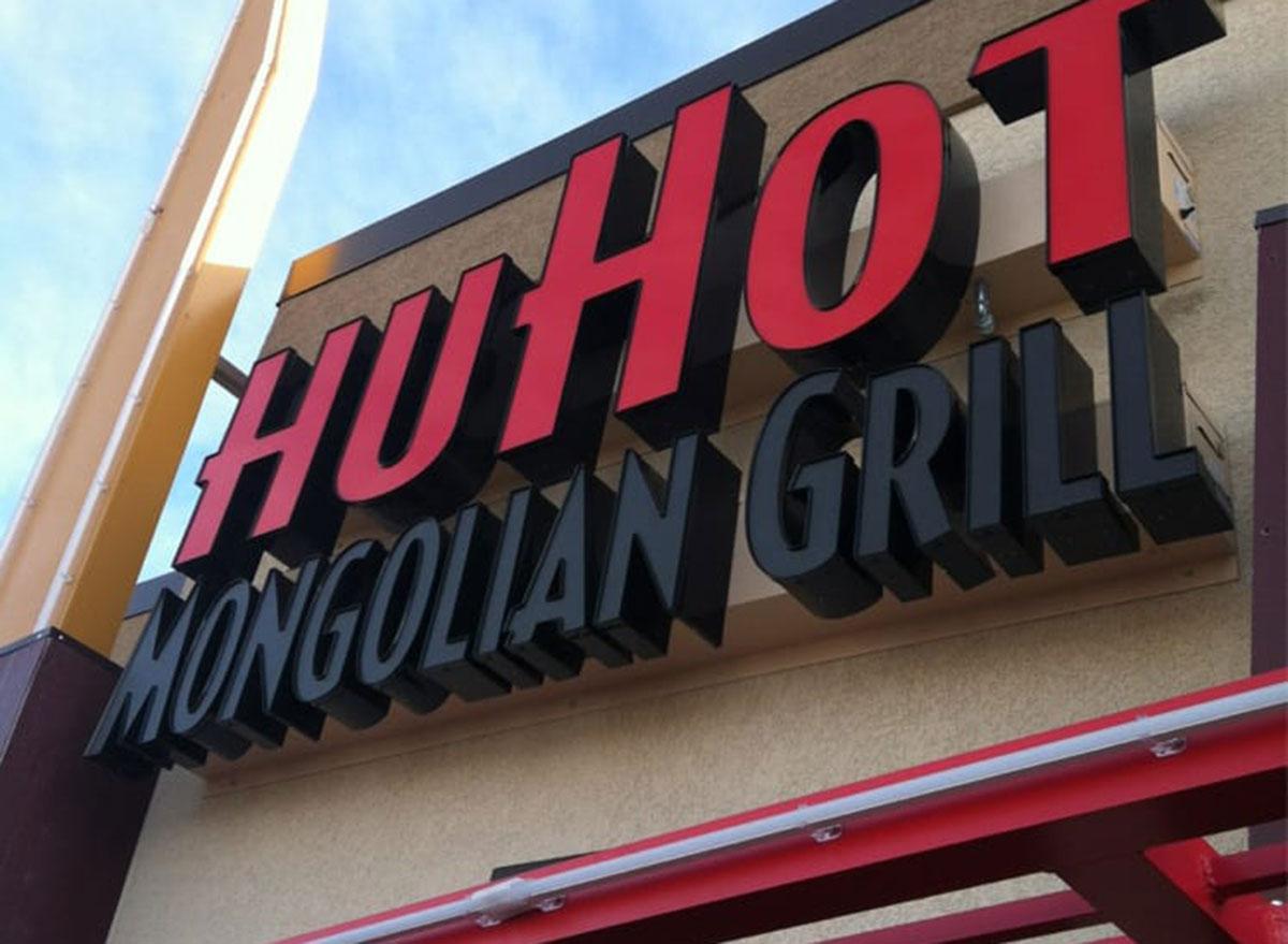 huhot mongolian grill chinese restaurant