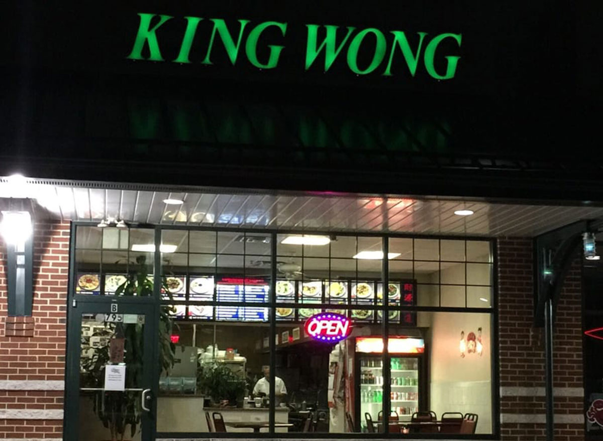 king wong chinese restaurant store front