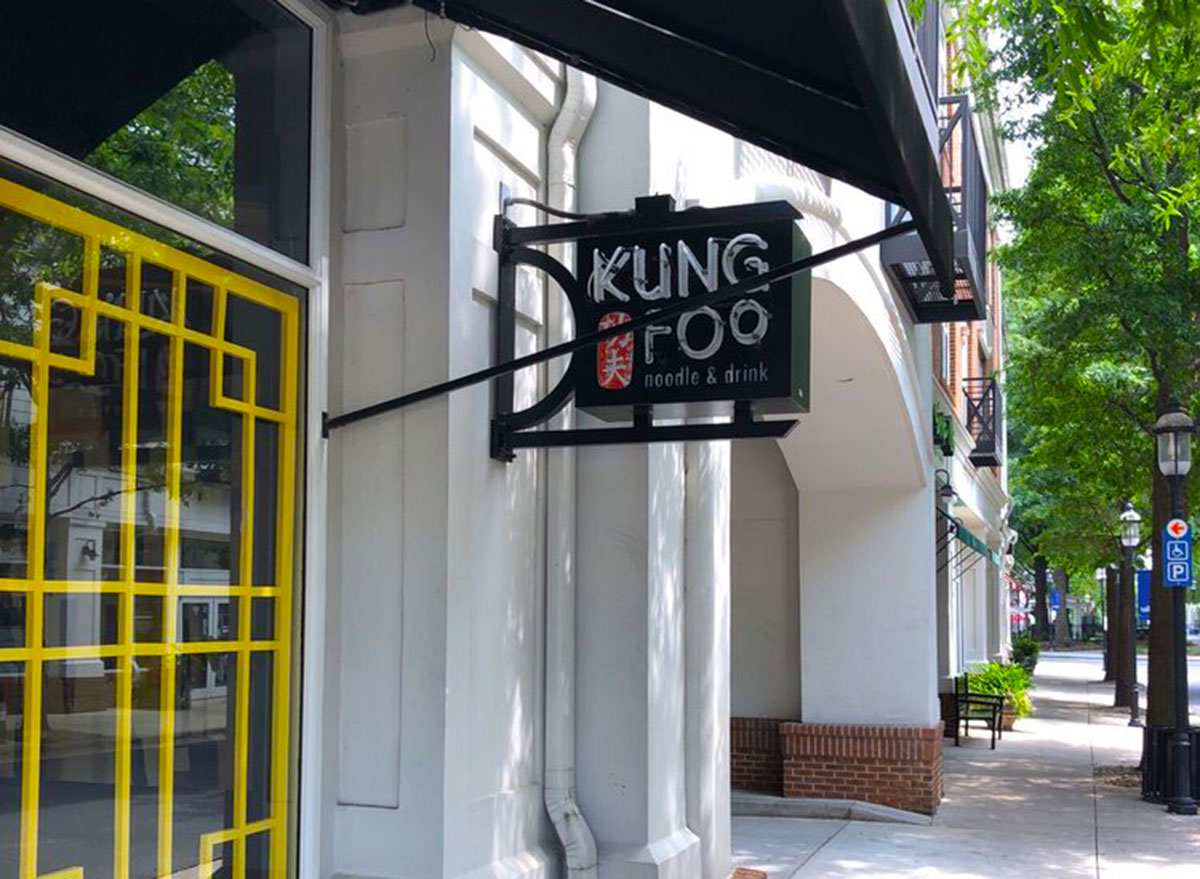 kung foo noodle chinese restaurant