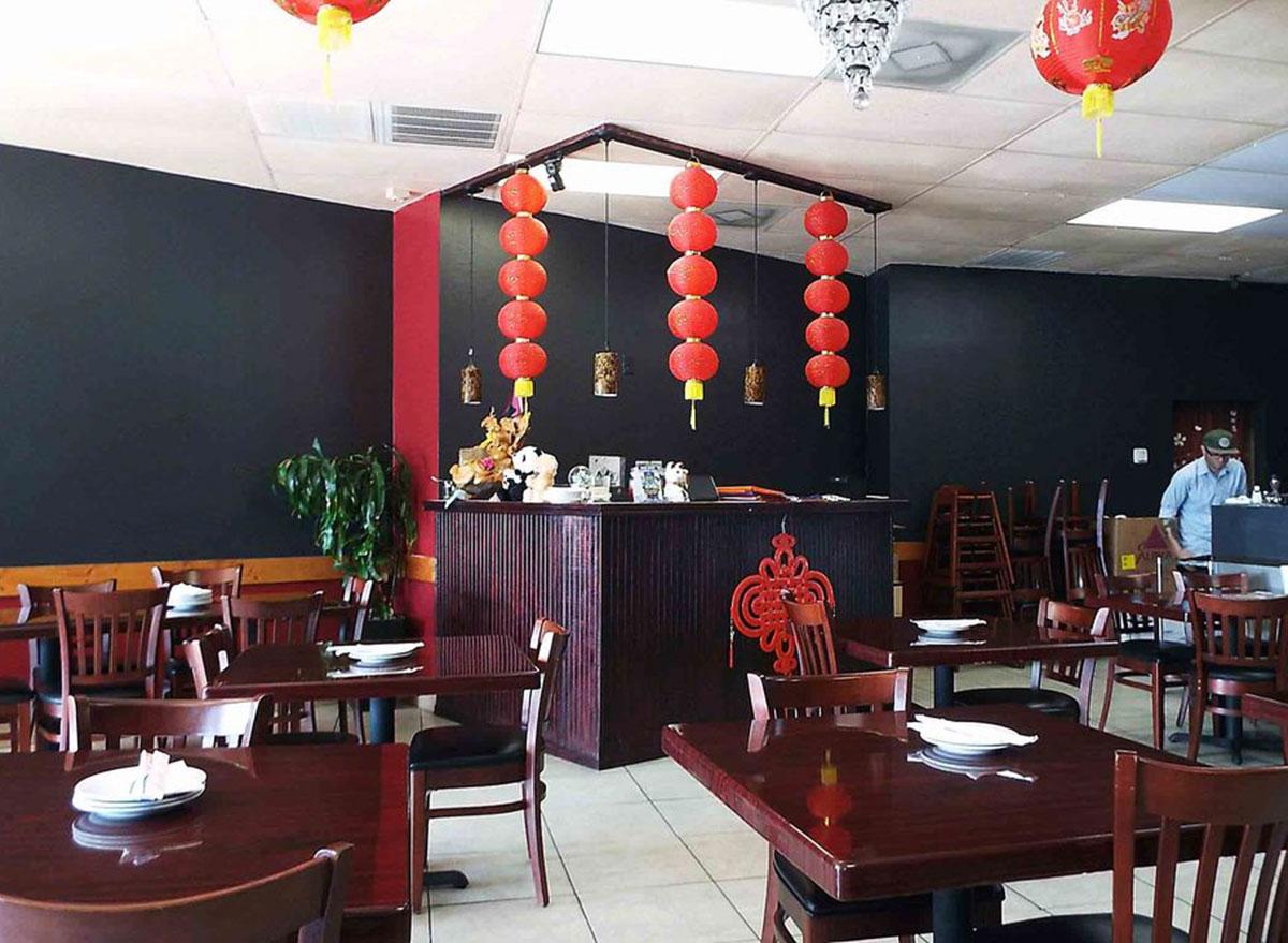 sichuan house chinese restaurant