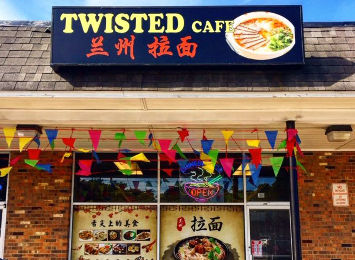 twisted cafe chinese restaurant