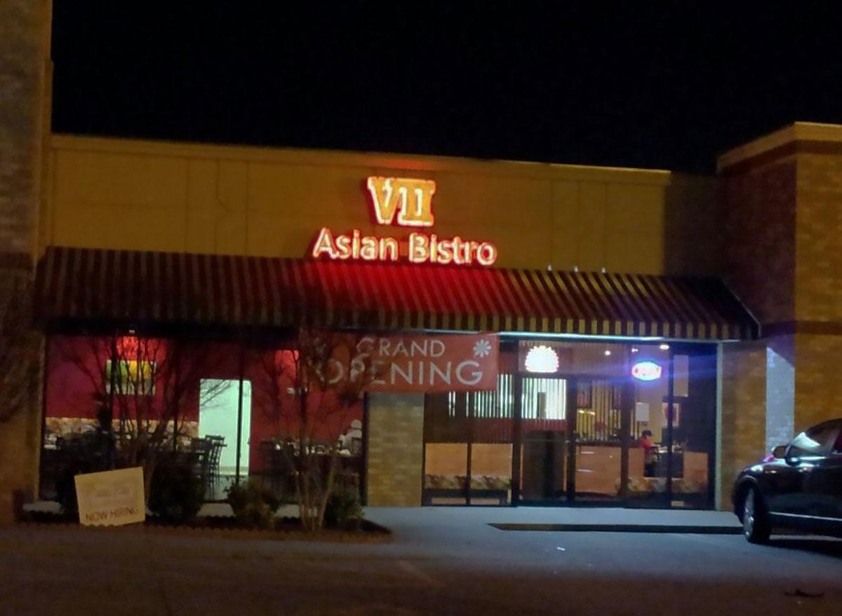 vii asian bistro chinese restaurant