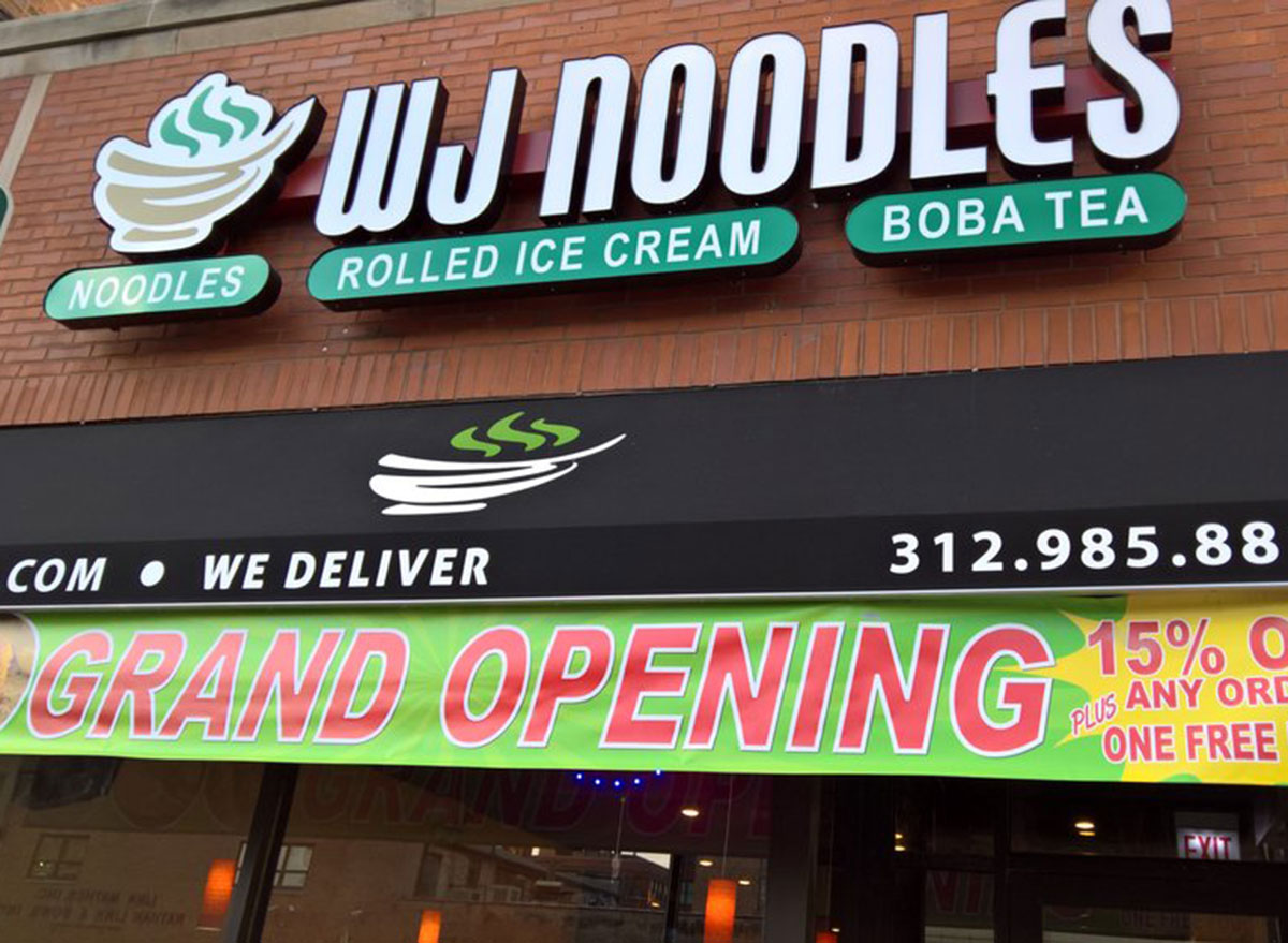 wj noodles chinese restaurant