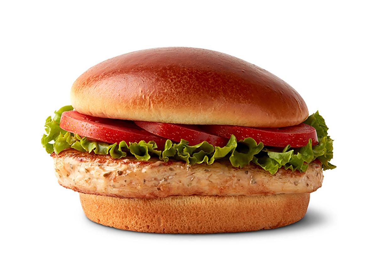 mcdonalds artisan grilled chicken sandwich on white background