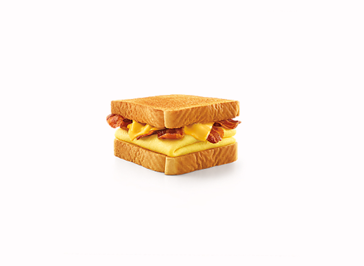 breakfast toaster with ham from sonic