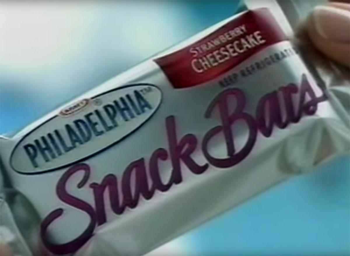 still from ad for philadelphia snack bars