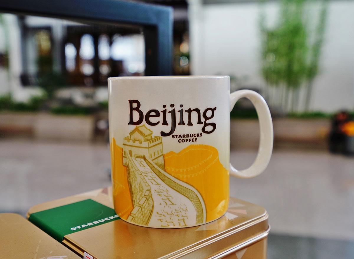 Starbucks Beijing city cup in a coffee shop
