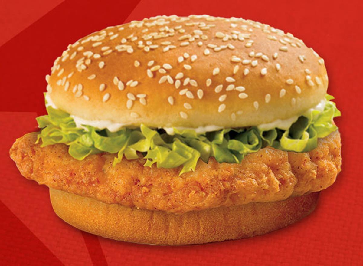 churchs chicken original chicken sandwich