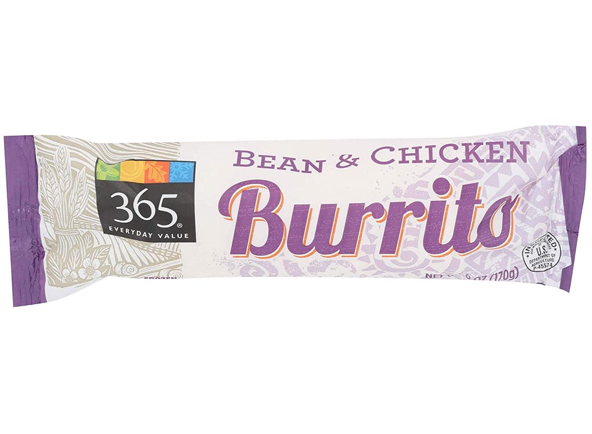 265 burrito