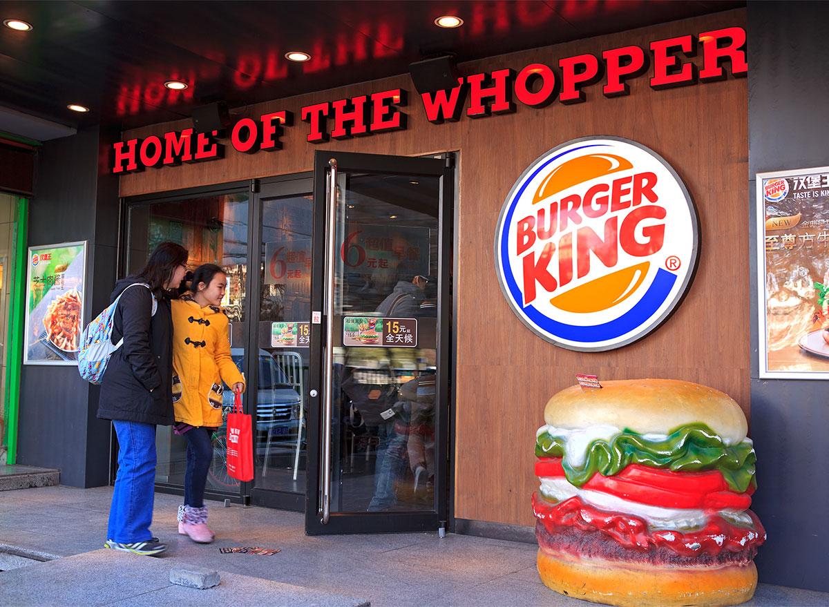 entrance to burger king