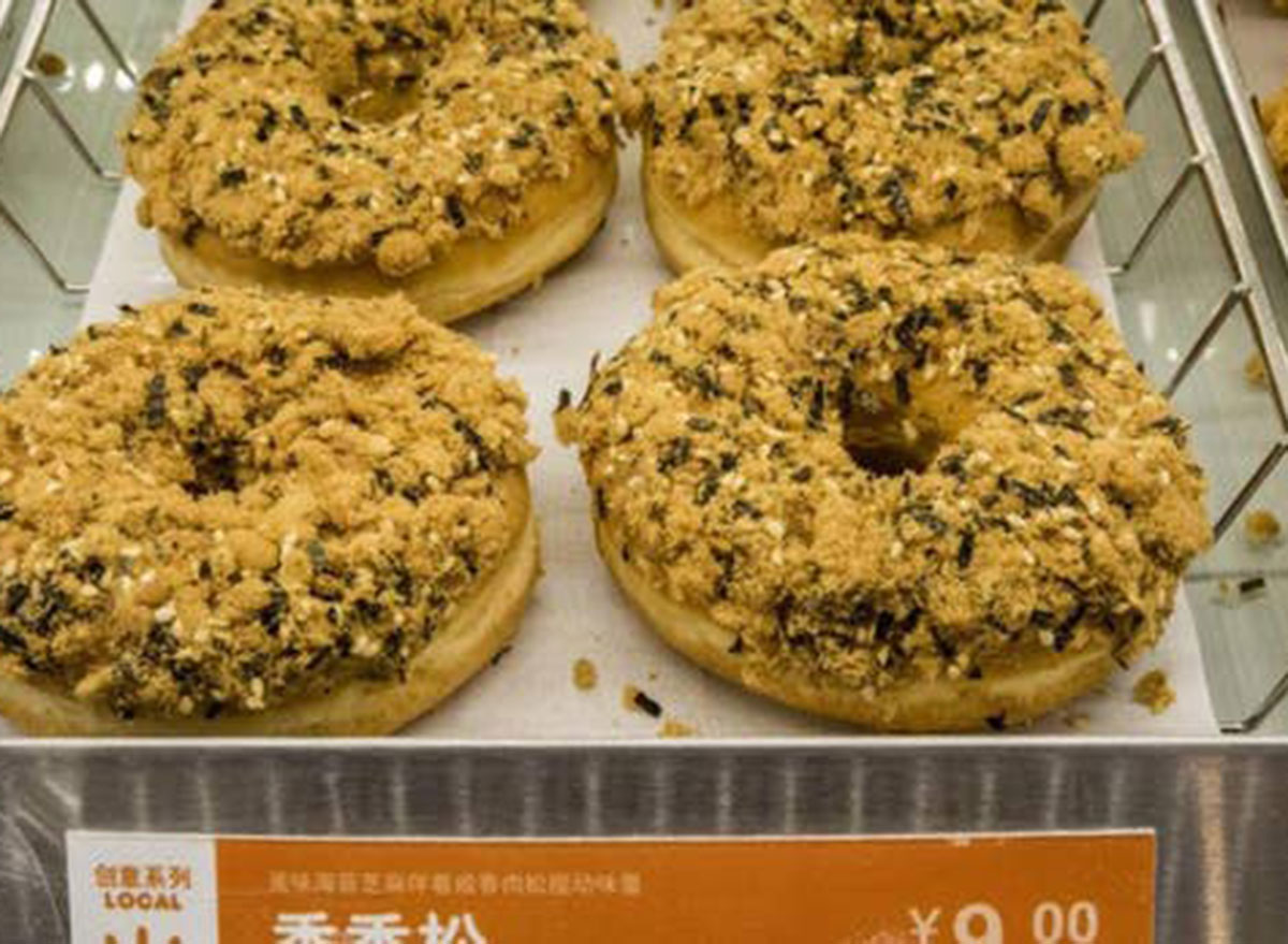 pork seaweed donut