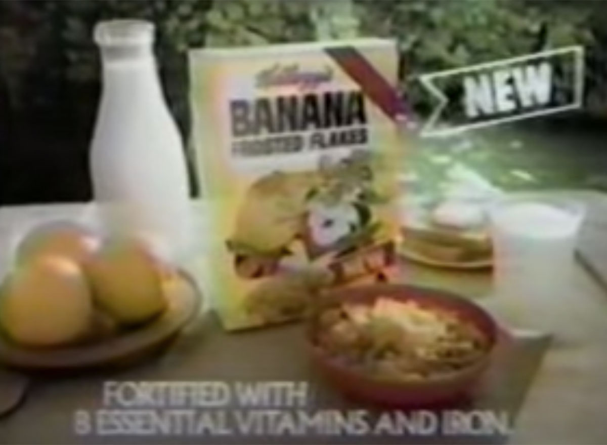 banana frosted flakes commercial