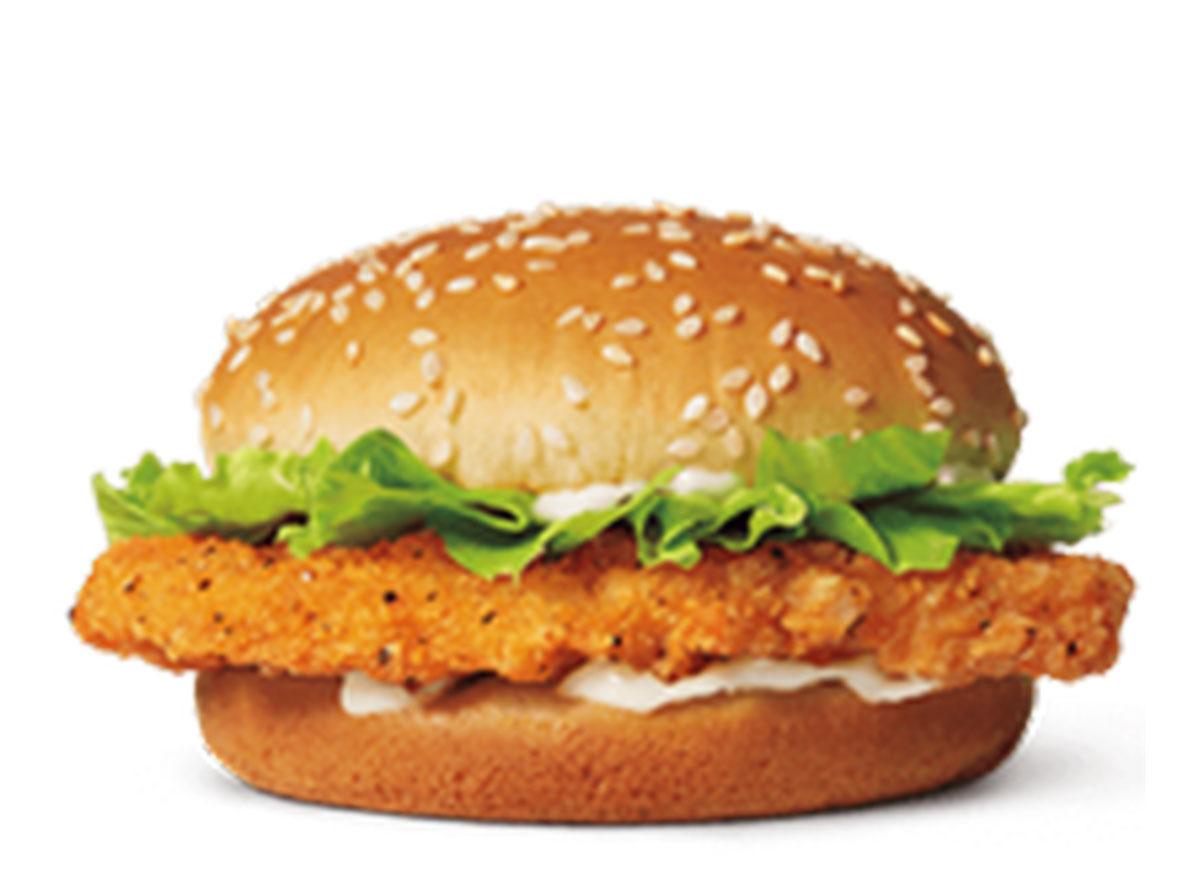 burger king chicken jr