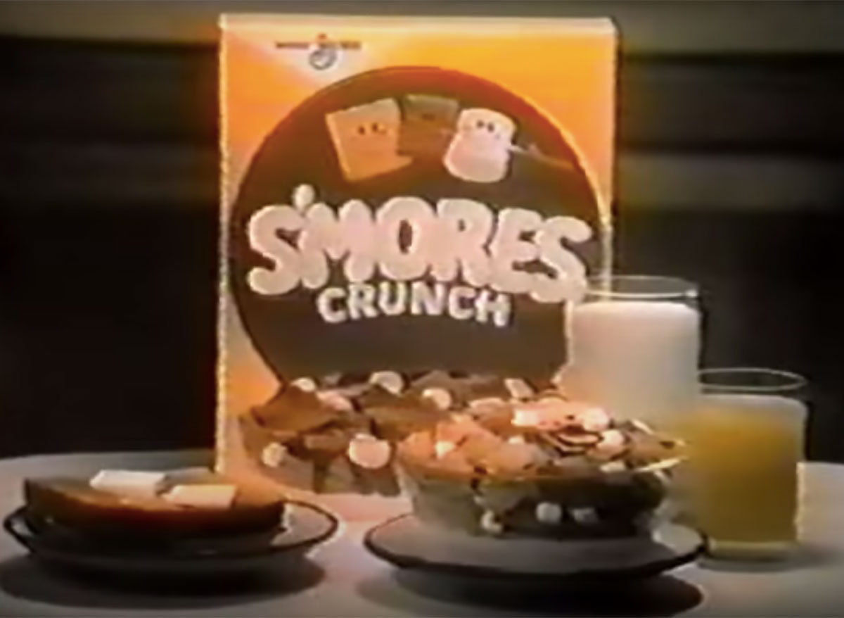 bowls of smores crunch cereal with box from vintage commercial