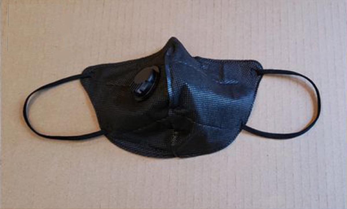 Valved N95 face mask