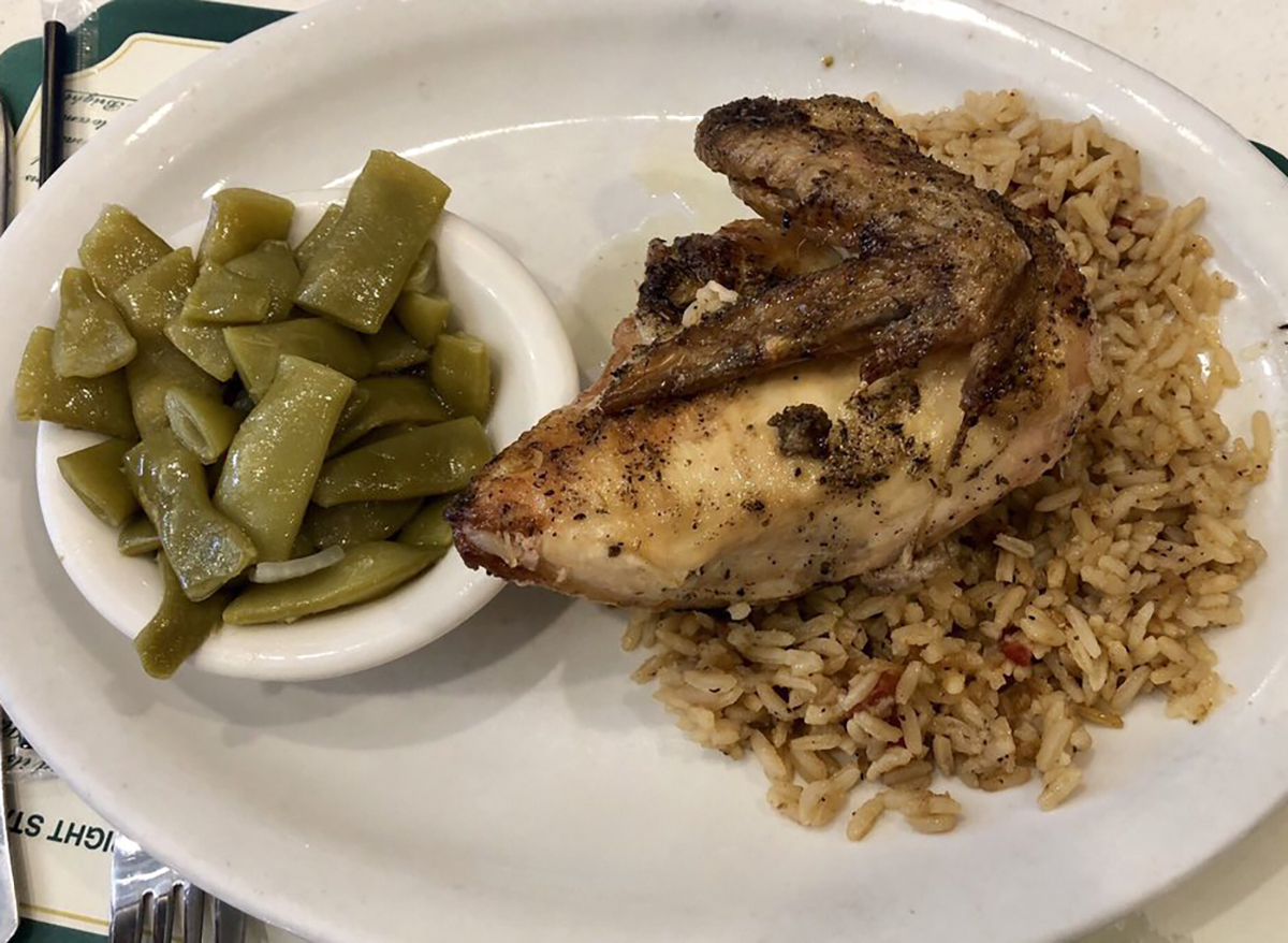 greek chicken with rice and green beans