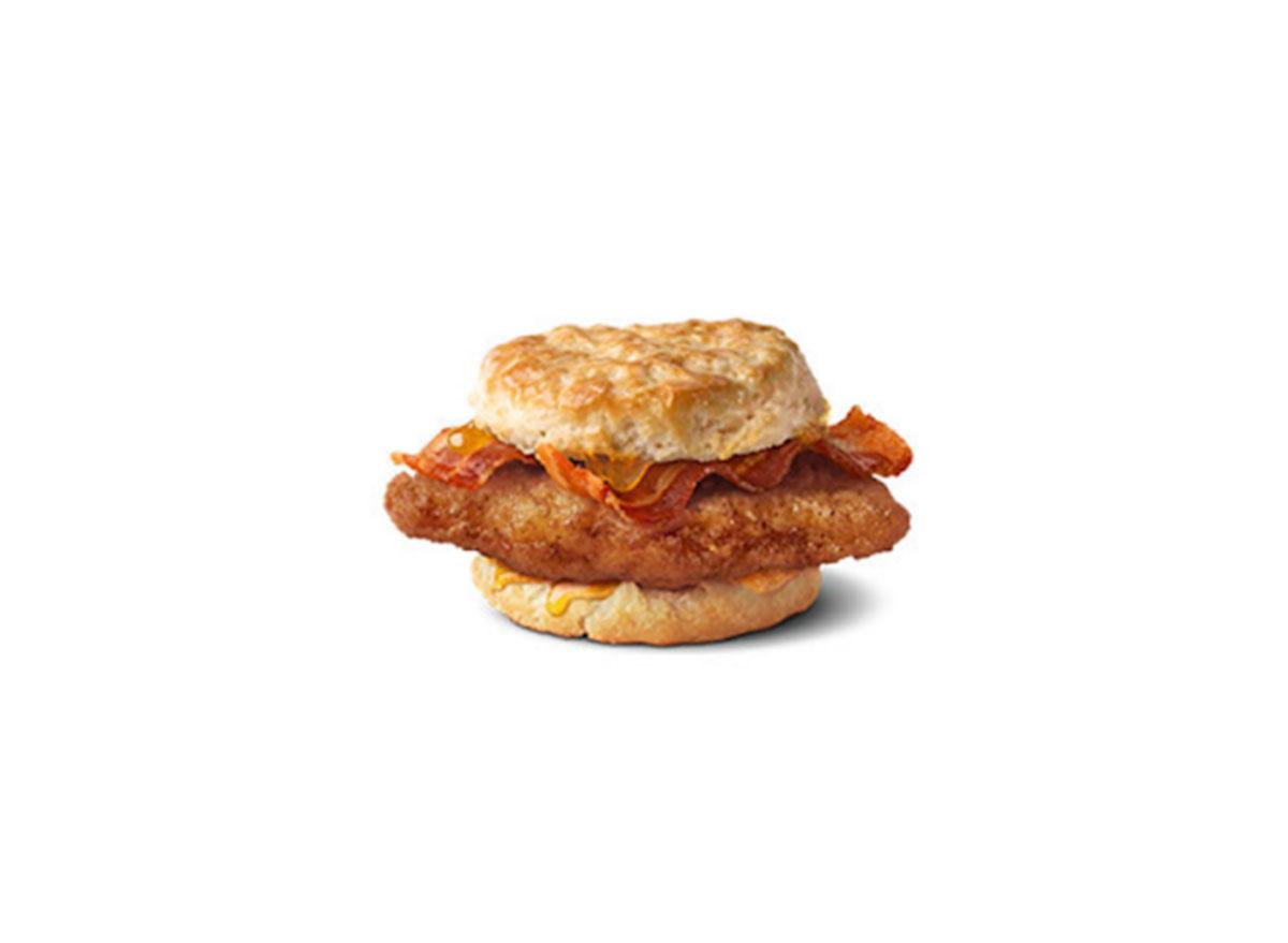 mcdonalds breakfast sandwich