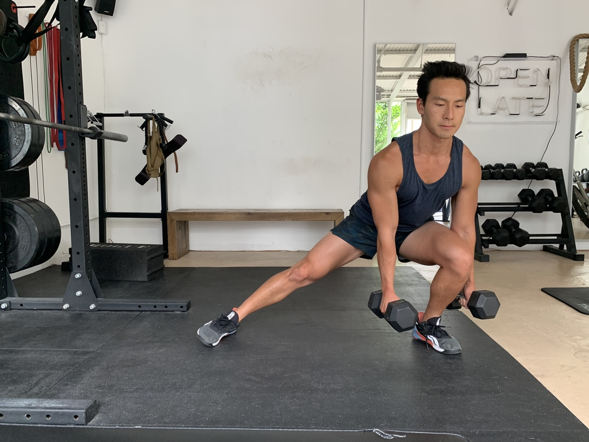 3 DB lateral lunges
