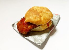 chick fil a spicy chicken egg cheese biscuit