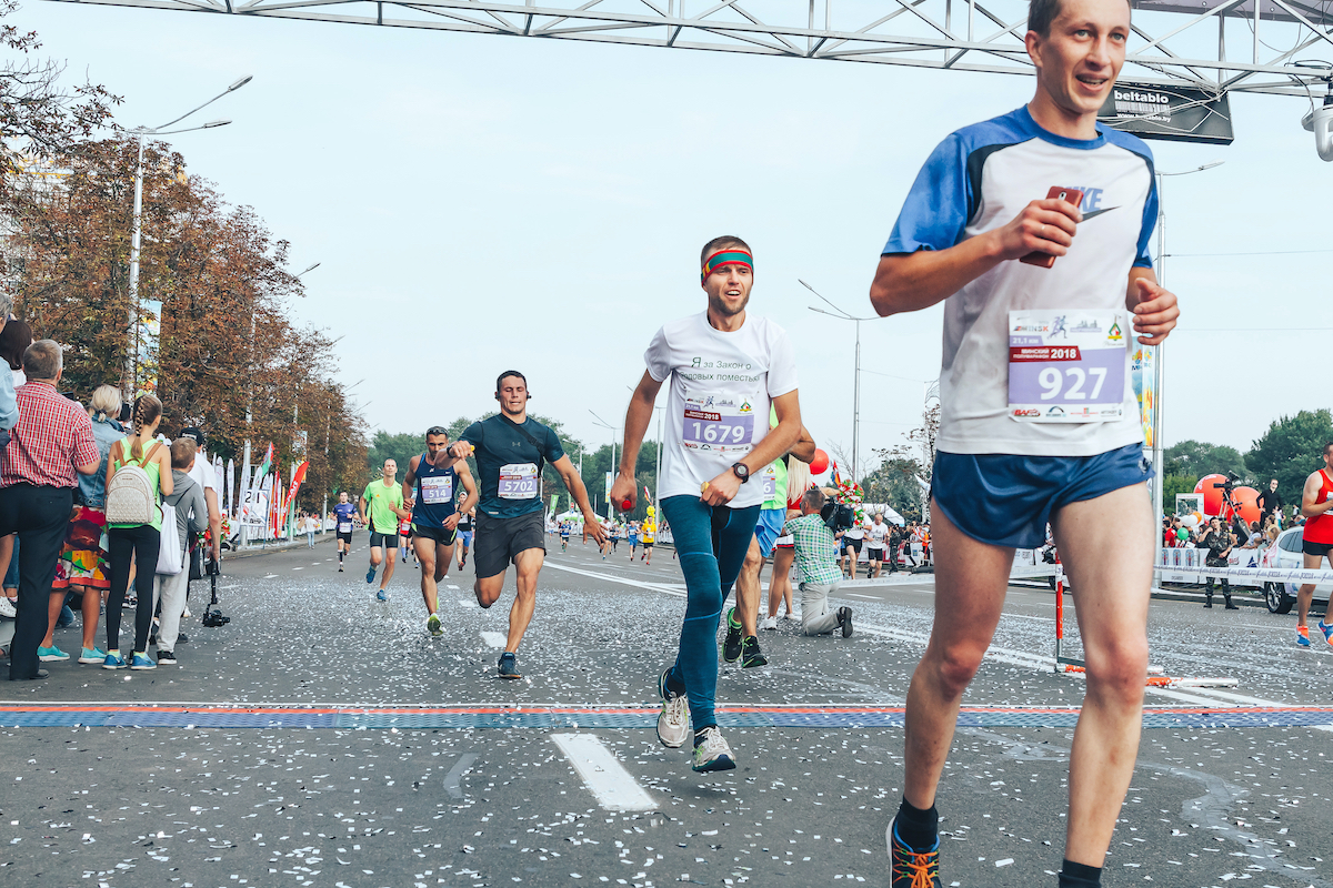 September 9, 2018 Minsk Belarus Half Marathon Minsk 2018 Marathon race, in which marathon participants cross the finish line