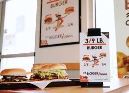 aw burger