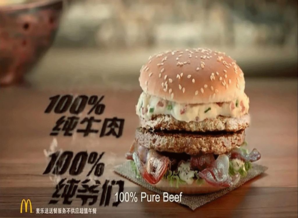 mcdonalds china mashed potato burger