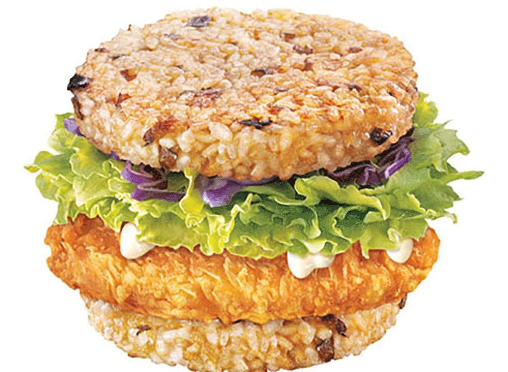 mcrice burger from mcdonalds