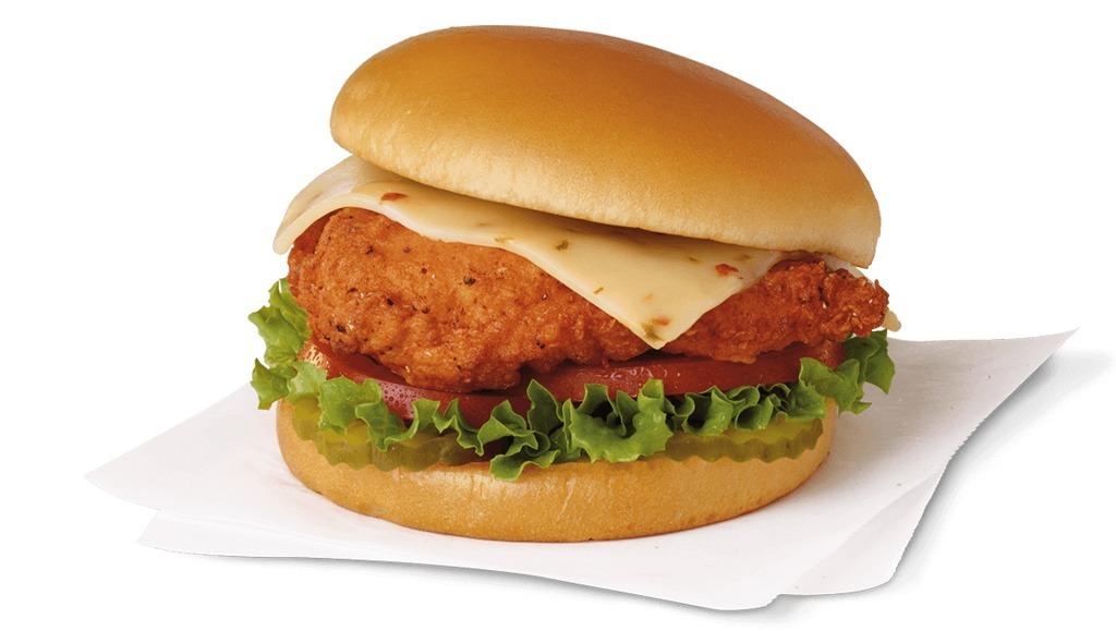 Chick fil a spicy deluxe chicken sandwich