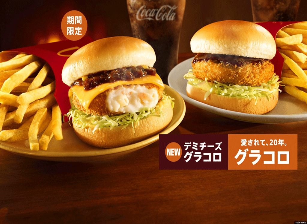 mcdonalds gratin croquette burger